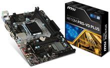 MSI H110M PRO-VD PLUS LGA 1151 Motherboard